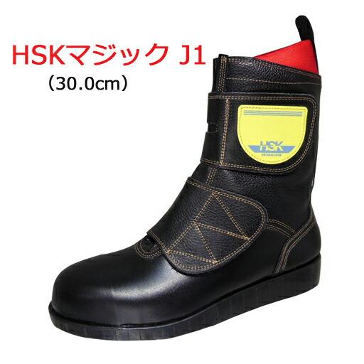 道路舗装工事用 安全靴 HSKマジックJ1 30.0cm ノサックス