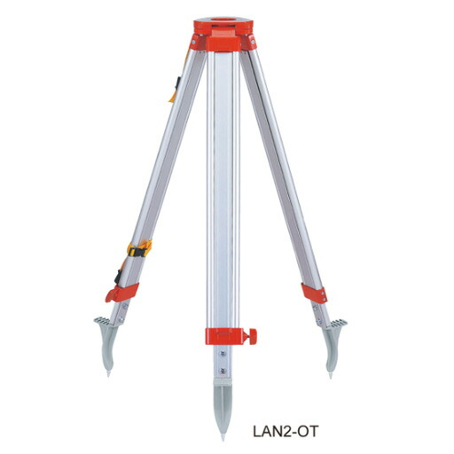 マイゾックス アルミ三脚 ランドレッグ(オレンジ) LAN2-OD 5/8inch・球面 [測量][測定機器][三脚][スタッフ] [送料無料]