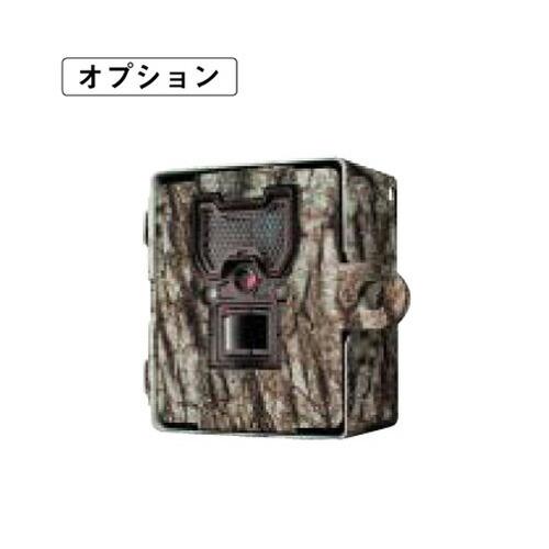 屋外型センサーカメラトロフィーカム用 セキュリティケースAG ブッシュネル