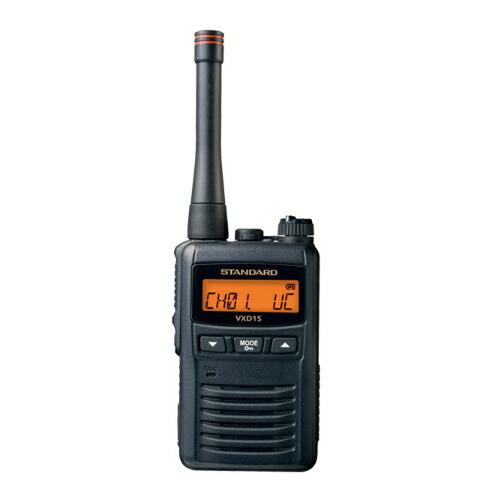 携帯型デジタルトランシーバー VXD1S [送料無料]