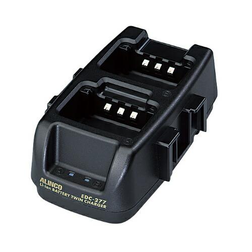 DJ-DP10専用オプション ツイン充電スタンド EDC-277R アルインコ [送料無料]