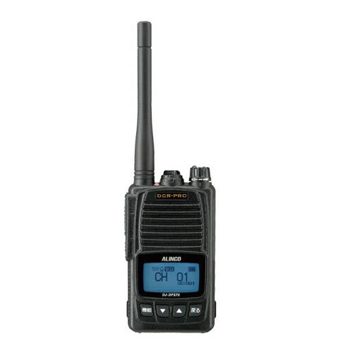 携帯型デジタルトランシーバー DJ-DPS70KA アルインコ [送料無料]