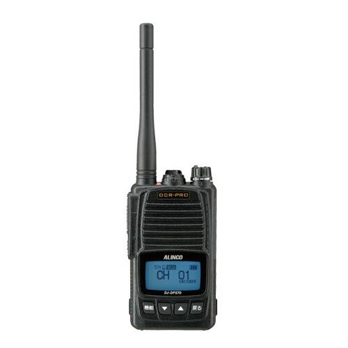 携帯型デジタルトランシーバー DJ-DPS70KB アルインコ [送料無料]