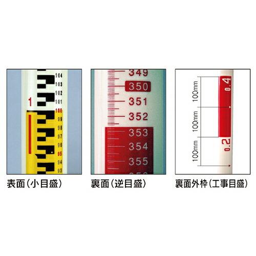 ダ円ロッド 5m5段継 205-5 [送料無料]