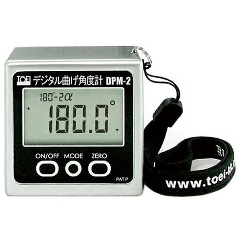 【送料無料】デジタル曲げ角度計 最小表示 0.1° DPM-2
