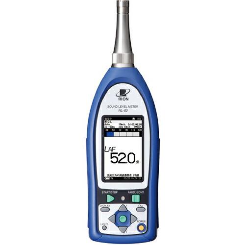 最適な材料 騒音計 NX-42EX付/検定無し 騒音計 クラス1 NL-52EX リオン NL-52EX リオン [送料無料], 現場の安全 標識保安用品:e766fe5a --- necronero.forumfamilly.com