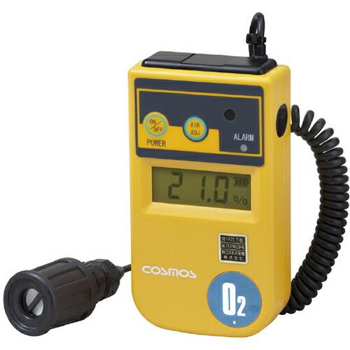 【送料無料】デジタル酸素濃度計 コード長:1m(カールコード式) XO-326IIsB