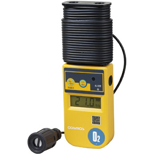 【送料無料】デジタル酸素濃度計 コード長:10m(本体巻取式) XO-326IIsC