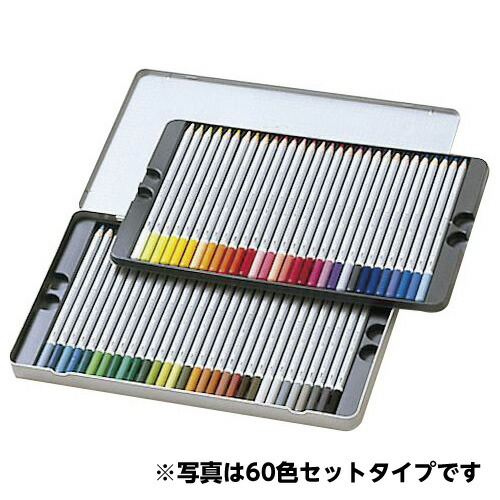 カラト アクェレル水彩色鉛筆(六角軸) 48色セット ST125M48 [送料無料]