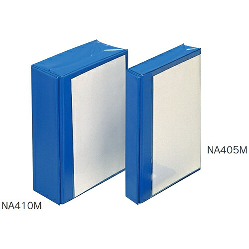 【送料無料】図面箱 A4 厚さ10cm(10枚入) NA410M