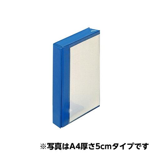図面箱 A4 厚さ15cm(10枚入) NA415M [送料無料]