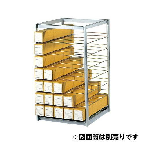 図面筒整理棚 A1用 K-63 [送料無料]