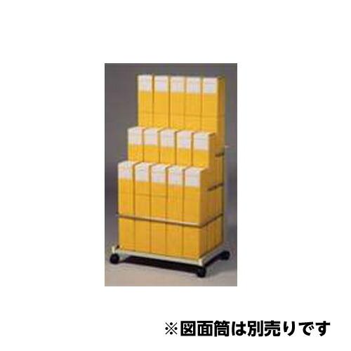 【送料無料】図面筒整理棚 A2/A1/A0用 KW-2