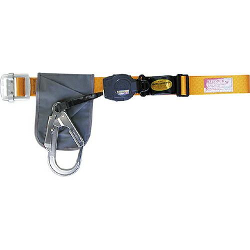 安全帯(一本吊り用) 大口径フック・軽量タイプ SL505YL [送料無料]