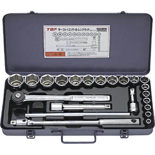サーフェイスソケットレンチセット 6角サーフェイス差込角12.7mm(1/2inch) SSS-417S [送料無料]