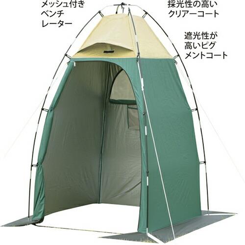 プライベートテント ST-III ダークグリーン×アイボリー 7760 [送料無料]
