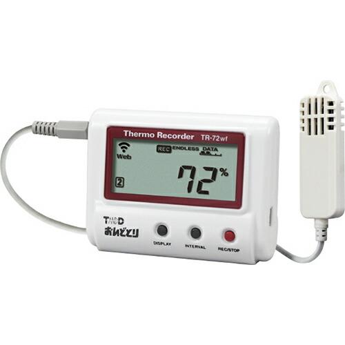 おんどとり 温度1ch・湿度1ch TR-72wf-H [送料無料]