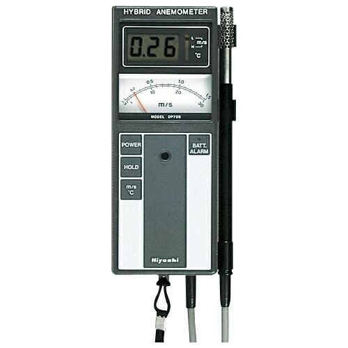 ハイブリッド風速計 風速・温度 DP70B [送料無料]