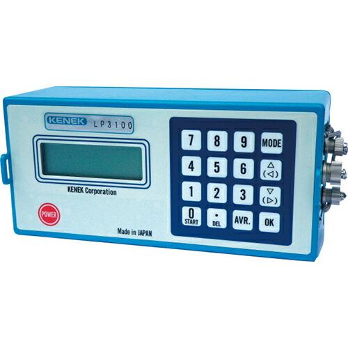 電磁流速計(データロガー内蔵・携帯型) 鉛直棒型センサー:社内検定付 LP3100/09PS [送料無料]
