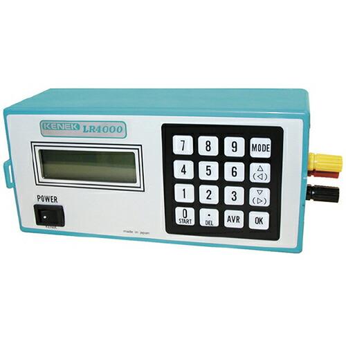 【送料無料】プロペラ式流速計(携帯型) 直軸型:社内検定付 LR4000/20