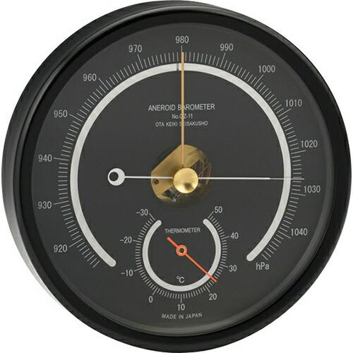 アネロイド気圧計 一般観測型 ブラック OZ-11-BL [送料無料]