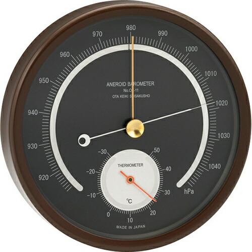 アネロイド気圧計 一般観測型 ブラウン OZ-11-BR [送料無料]