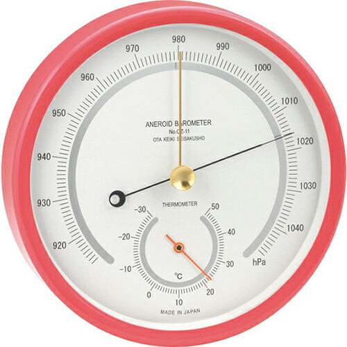 アネロイド気圧計 一般観測型 ピンク OZ-11-PI [送料無料]