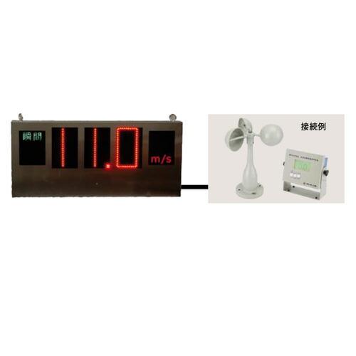 大型表示器 表示器 OT-975BD 大田商事 [送料無料]