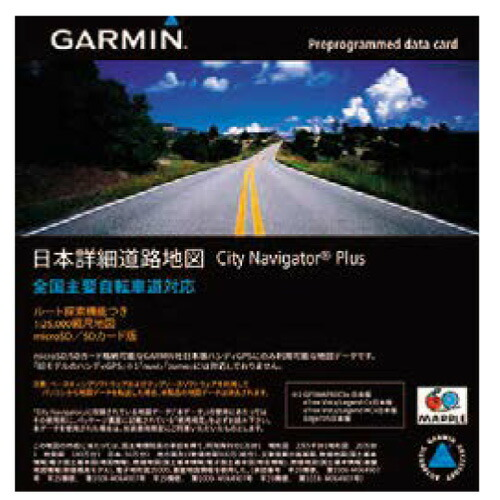 ハンディGPS用マップソース 日本詳細道路地図 シティナビゲーターPlus microSD版 1088210 GARMIN [送料無料]