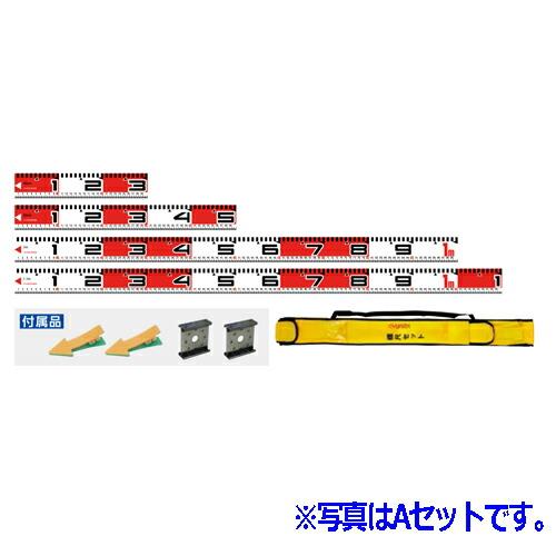 ミリ目付ロッドAセット mm-Aset ハイビスカス [送料無料]