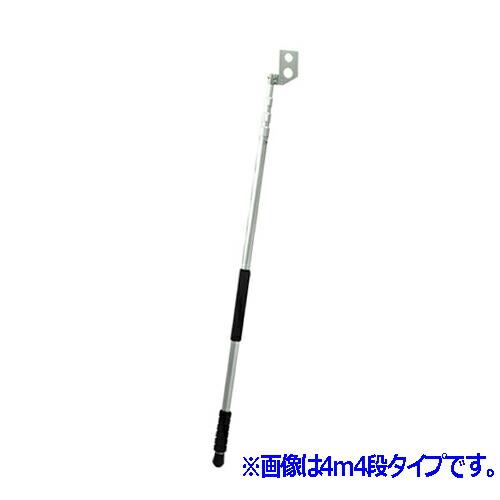 標尺支持棒 4m4段タイプ ハイビスカス [送料無料]