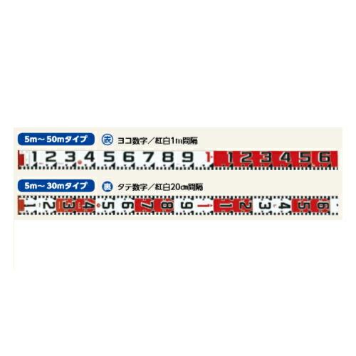 紅白ロッド100巾 10m テープのみ HK10-10T 表ヨコ1m/裏タテ20cm紅白 ハイビスカス [送料無料]