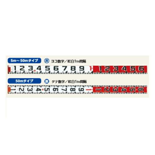 紅白ロッド100巾 50m テープのみ HK10-50T 表ヨコ1m/裏タテ1m紅白 ハイビスカス [送料無料]