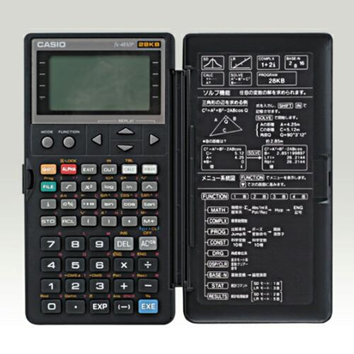 測量電卓 すぐるくん5800ライト ハイビスカス [送料無料]