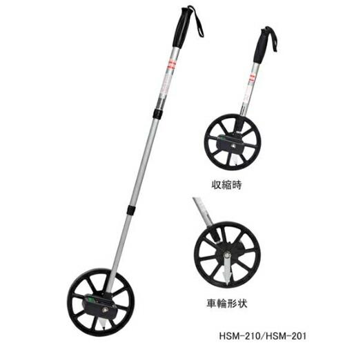 ステックルメジャー HSM-210 車輪径20φ 10cm~10km ハイビスカス [送料無料]