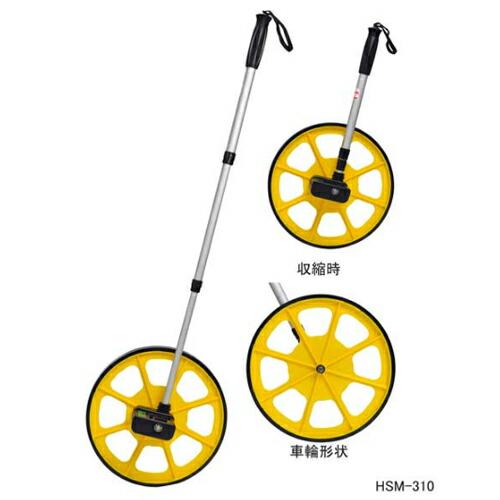 ステックルメジャー HSM-310 車輪径31、85cm 10cm~10km ハイビスカス [送料無料]
