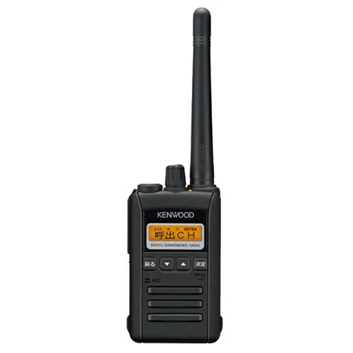 ハイパワー・デジタルトランシーバー TPZ-D553(登録局) 本体セット 1800mAh TPZ-D553MCH ケンウッド [送料無料]