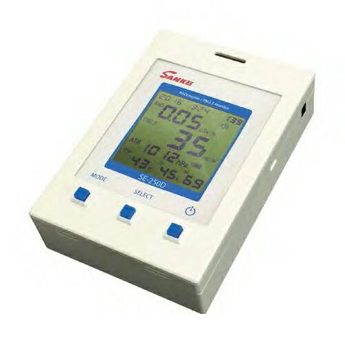 環境モニタ 環境モニタ/PM2.5 SE-250 サンコウ電子 [送料無料]