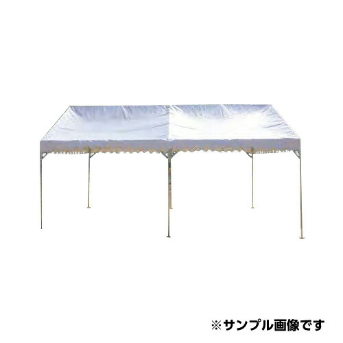 組立式パイプテント(支柱中折れ式) 2号 2号 KP-2 1.5×2間 KP-2 1.5×2間 [送料無料], アングラーズWEB店:8aaacd3a --- officewill.xsrv.jp