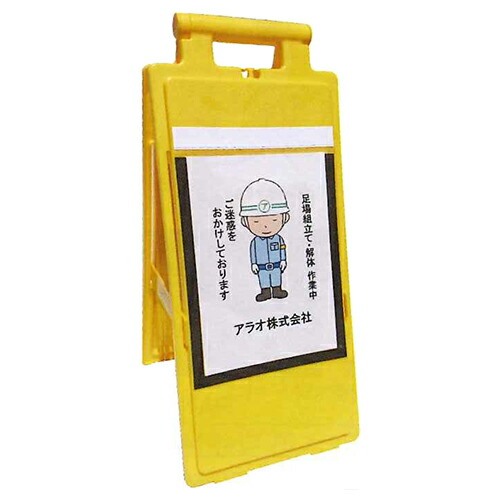 マグポケスタンド(両面マグネット式) 4台 280×640 アラオ [送料無料]