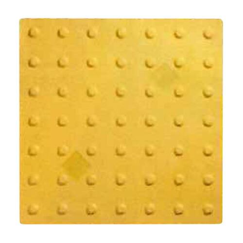 エコ点字パネル(再生エラストマー樹脂使用) 400角 ポイント 黄 15枚 エコマーク認定 アラオ [送料無料]