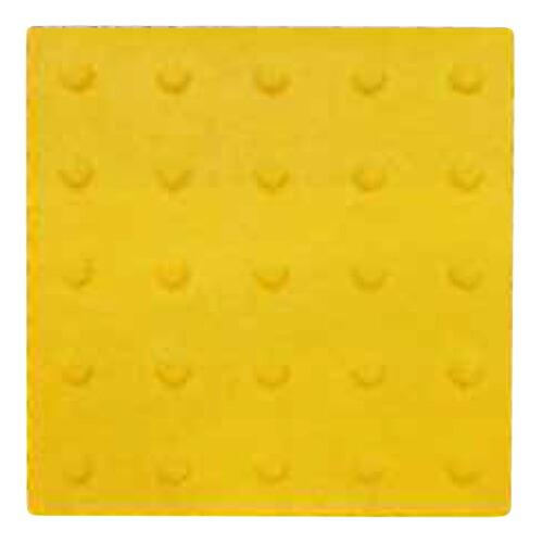点字パネル(ラバータイプ) 300角 ポイント 黄 20枚 アラオ [送料無料]