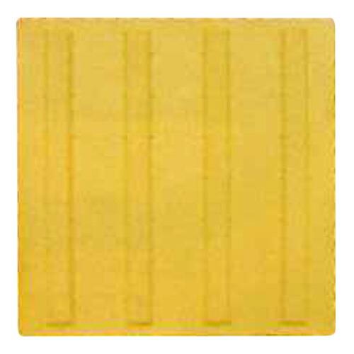 点字パネル(ラバータイプ) 300角 ライン 黄 20枚 アラオ [送料無料]