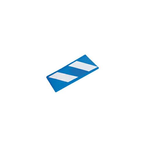 コーナーガード(反射タイプ) 10枚 270W×2,000L(うちクッション部220W) 青/白 アラオ