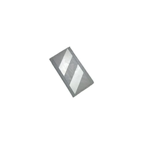 【送料無料】コーナーガード(反射タイプ) 10枚 270W×2,000L(うちクッション部220W) グレー/白 アラオ, Ripple clothing:91030b28 --- mcafeestore.jp