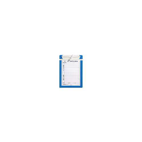 エコマグネットボード(紐付) A4タテ 10枚 375×265 エコマーク認定 アラオ [送料無料]