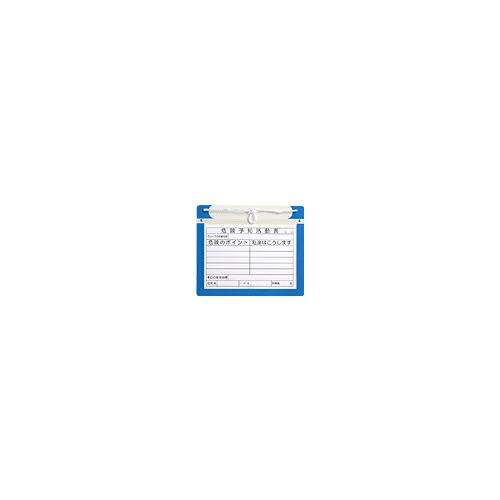 エコマグネットボード(紐付) A4ヨコ 10枚 295×350 エコマーク認定 アラオ [送料無料]