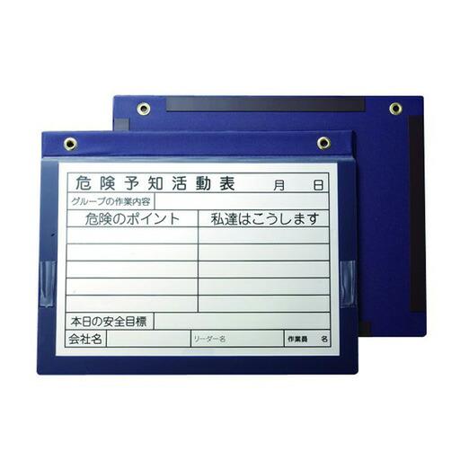 Wマグネットボード(裏面マグネット付)(紐なし) A3W 10枚 375×475 アラオ [送料無料]