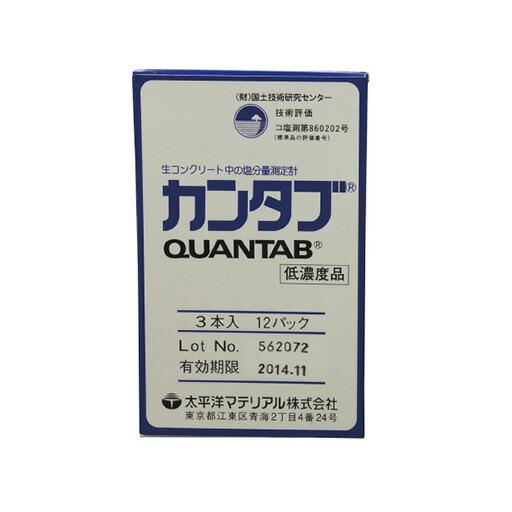 カンタブ(塩分測定) 低濃度(3本入12パック) LC-564A [送料無料]