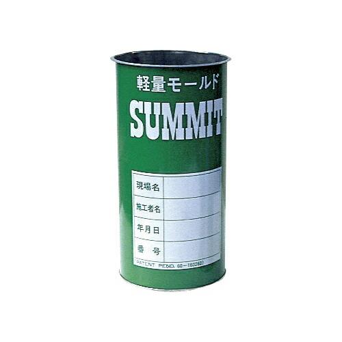軽量モールド(ブリキ製) φ5×10cm 60本入 LC-622A [送料無料]